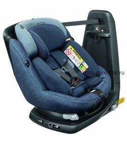 Axiss Fix Pluse  (Аксис Фикс) Детское автокресло Maxi-Cosi AxissFix  Pluse с 0 месяцев и до 4 лет